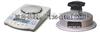 500g/0.01g电子克重仪套装多少钱,高精度天平配克重机