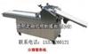 WDFG-280型全自动分割整型机