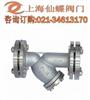 管道過濾器,管道Y型過濾器,GL41H不銹鋼管道過濾器