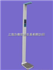 HGM-200山东HGM-200型超声波体重秤价格优惠