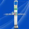 HGM-15济南带血压超声波身高体重秤特价供应