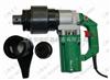 电动扳手外形为580×132扭剪型电动扳手