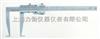 50mm-500mm宝山内沟槽卡尺价格优惠