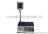 ACS计价打印称$$上海电子打印称@@打印电子称厂家批发