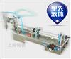 ZH气动液体灌装机