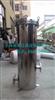 上海廠家直銷不銹鋼微孔膜過濾器
