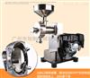 HK-860Q 不锈钢汽油五谷磨粉机|茯苓杂粮研磨机