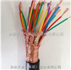 ZR-DJYPVP-300/500V7*2*1.0计算机电缆