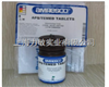 E429AMRESCO蛋白酶抑制剂Aprotinin