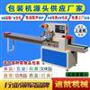 厂家供应全自动月饼包装机械定制理料线月饼包装机器江西月饼包装机