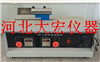 电动砂当量测定仪SD-II电动砂当量试验仪