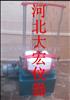 震击式标准振摆仪ZBSX-92A震击式标准振摆仪