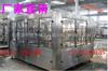 RCGF张家港生产全自动饮料灌装机
