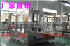 CGF小型三合一瓶装水生产设备
