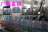 小型桶装水灌装设备