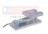 XC-H不锈钢反应釜模块(化工反应釜模块)