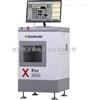 工业X光机