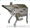XND300蔬菜水果切丁机