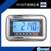 T510S防水防爆电子显示器不锈钢计重仪表