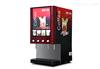 上海四口咖啡机现调饮料机商用咖啡机