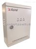 AFRD-DY-100W安科瑞防火门监控系统之AFRD-DY-100W集中电源(不带备电)