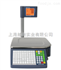 上海电子条码秤价格 超市条码秤怎么换纸