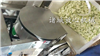 土豆切片机 多功能蔬菜切片机