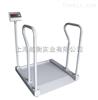 SCS系列200KG防锈不锈钢轮椅秤 带双扶的手轮椅秤