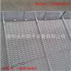 直销不锈钢304食品输送网带 挡板机械传送网链