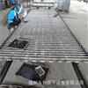 专业生产链板 不锈钢链板 冲孔链板
