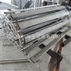 供应不锈钢槽式输送链板 C型槽式刮板输送带
