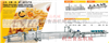 LJ-2500油炸机多少钱 干吃面干脆面油炸流水线哪家专业 非油炸方便面生产线什么价