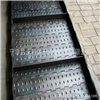 YL-PXLB【优质】厂家直销排屑机链板 排屑链板 排屑链