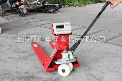 YCS1.5t不锈钢叉车秤车轮运转灵活全国联保N