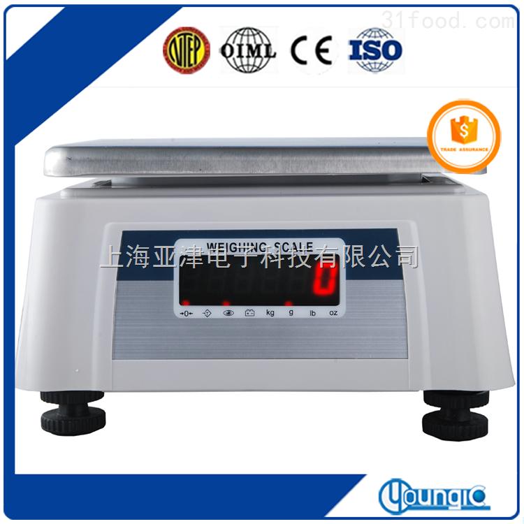 ACS-DW上海亚津dwIP67防水秤食品加工行业电子防水秤/45kg防水秤全国包邮