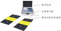 SCS电子汽车衡维修/150吨电子汽车衡/数字式电子汽车衡、汽车电子地磅秤