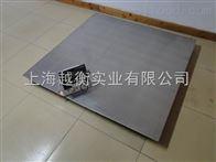 河南3吨不锈钢电子地磅称 3t电子磅秤价格